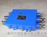 JHH-10(A)本安电路用分线盒