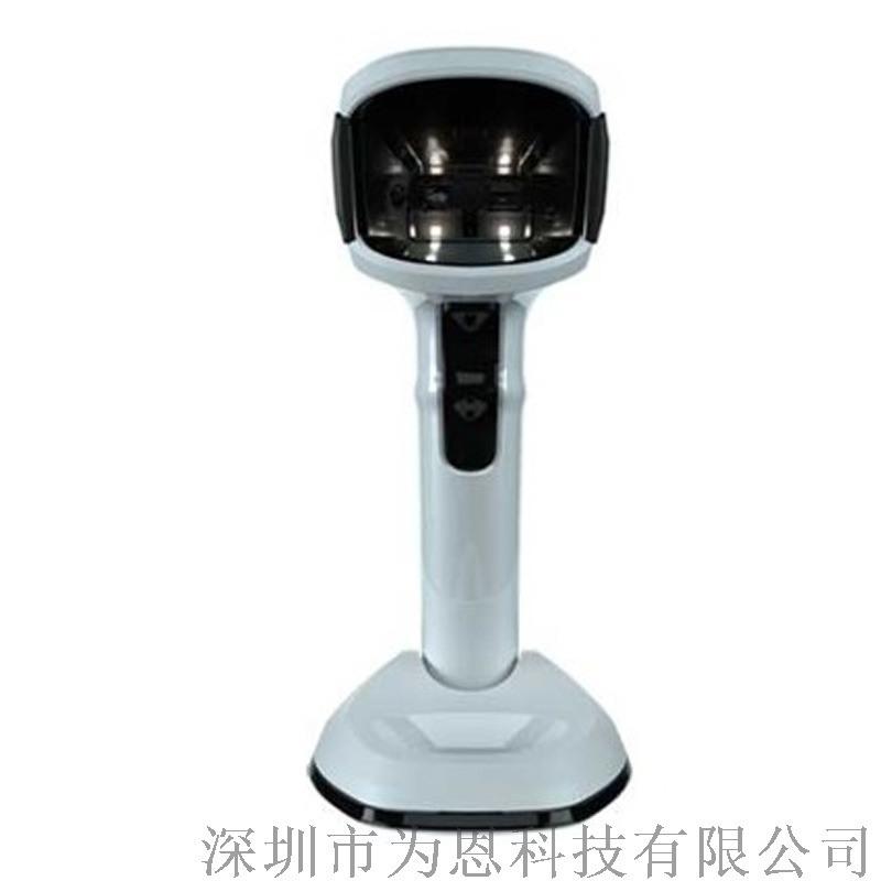 zebra斑马DS9908平台式二维扫描器