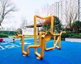 传声筒玩具户外游乐设备儿童感官训练