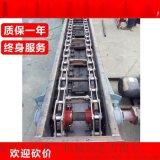 耐高温刮板机 锯磨装仓埋刮板机 六九重工 煤渣炉灰