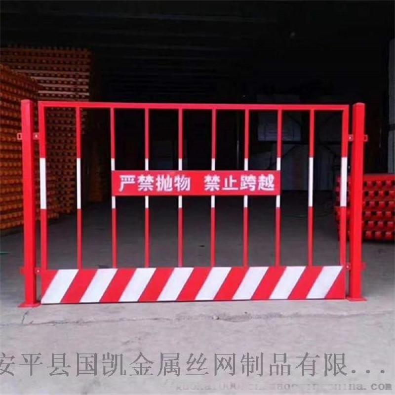基坑护栏     临边防护栏