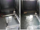 石景山區聚合物防水灰漿