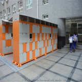 天津高中智能书包柜 人脸识别型智能书包柜 多少钱?