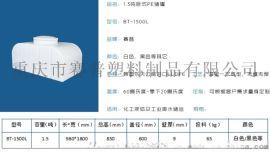 云南临沧耐酸碱5吨方形加厚塑料水箱