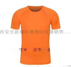 西安哪里定做广告衫T恤衫18992812558