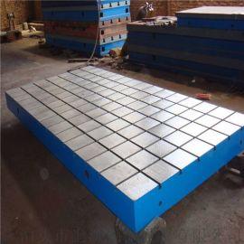 供应电机实验工作台 钳工划线平台 铸铁测量平板