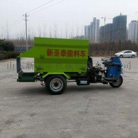 伊春市养殖撒料机 小型电动撒料车生产厂家