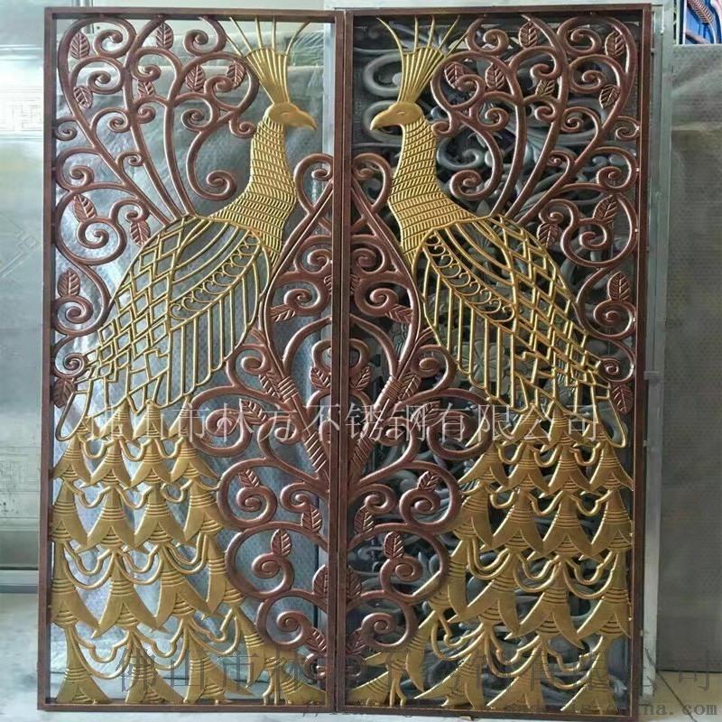 廠家加工發黑拉絲紅古銅啞光鋁雕屏風 屏風飾板
