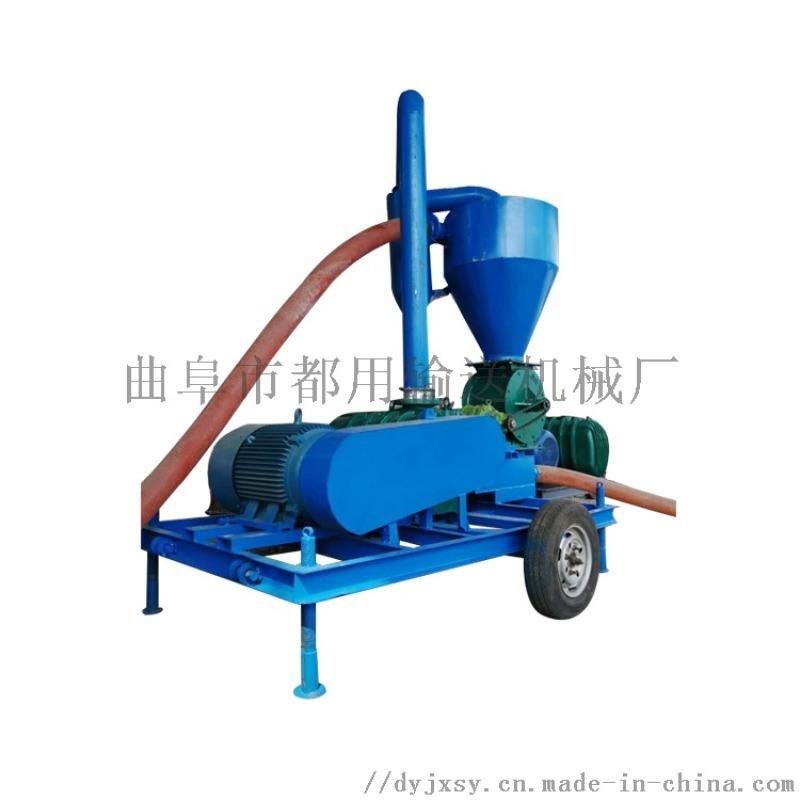定做风力吸灰机 水泥入罐用负压吸灰机 都用机械建材
