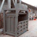 廢品回收家電紙箱殼油壓捆包機 40噸小型油壓捆包機