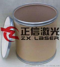 医药行业包装纸板桶金属圆框全自动激光焊接设备