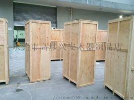 东莞木箱生产厂家,木箱定做