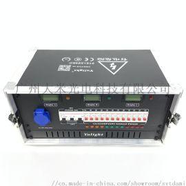 12路直通箱舞台灯光音响流动演出配电柜12路电源箱威浦防水工业插