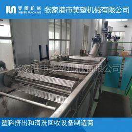 2000kg/h PET饮料瓶破碎清洗线设备厂家