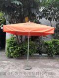 室外咖啡店桌椅餐廳遮陽傘露天陽臺庭院傘休閒中柱傘