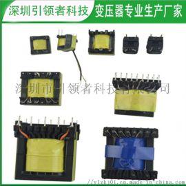 EE13加宽高频变压器