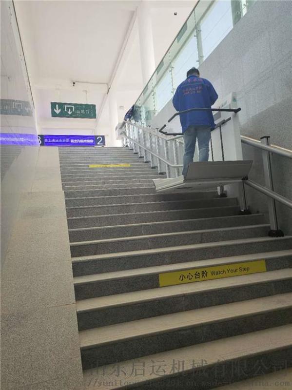 盘锦市销售爬楼机曲线升降机楼梯运行电梯斜挂电梯