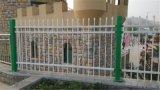 小区护栏网供应商小区围栏网