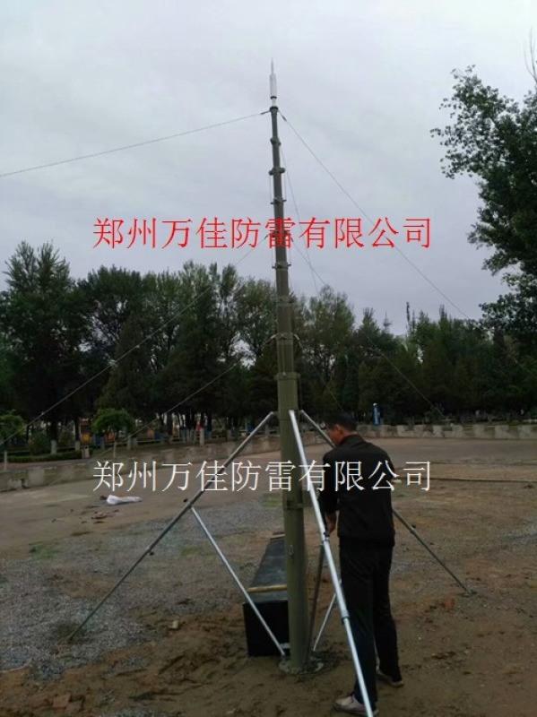 15米可移動手動升降避雷針,13米神星牒升降避雷針