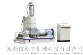 小型密炼机橡胶密炼机价格