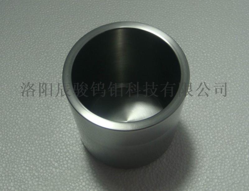 99.95%纯度真空镀膜用高品质钨坩埚