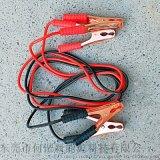 500A汽車應急啓動電源線打火線夾子車用應急工具