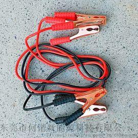 500A汽车应急启动电源线打火线夹子车用应急工具