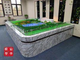 南京怡和仁园养老院沙盘模型
