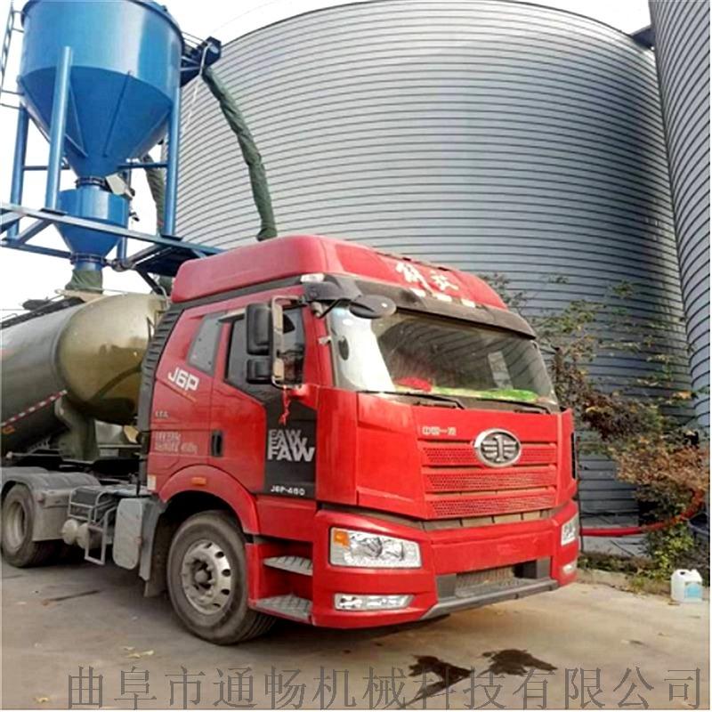 粉料清库机报价 环保粉煤灰装车机 散水泥气力输送机