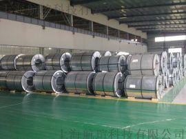 热轧酸洗低碳钢SPHC