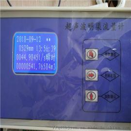 LB-MS超声波明渠流量计
