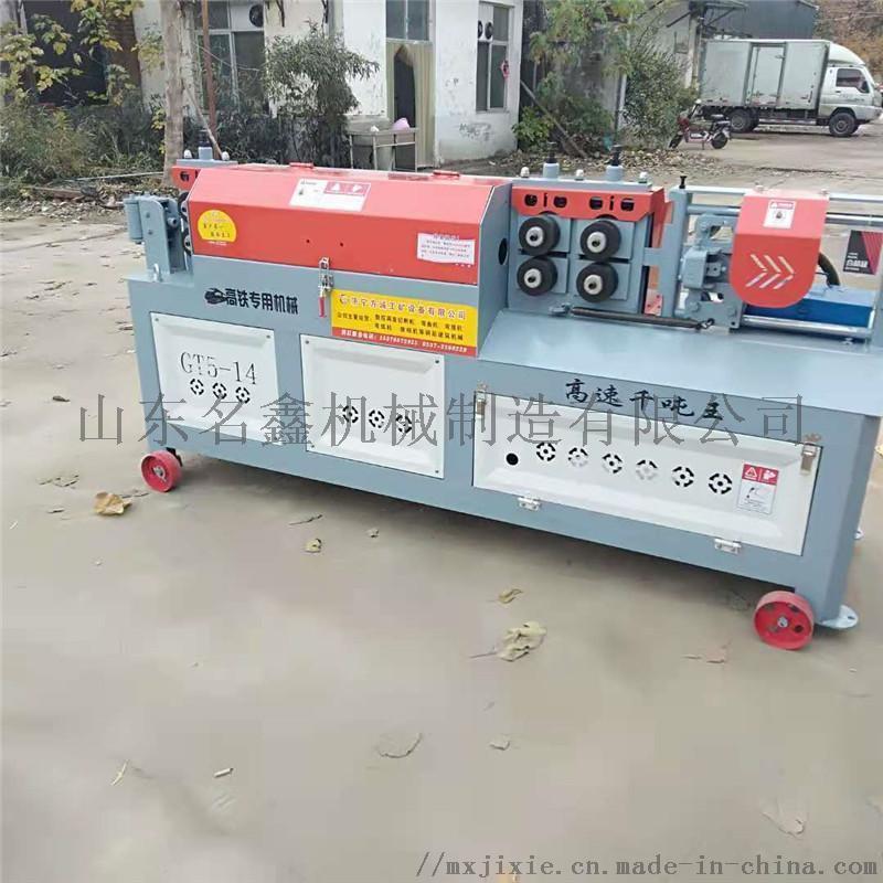 出售全自動鋼筋調直切斷機 螺紋鋼圓鋼調直機