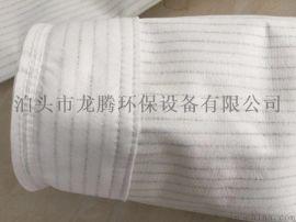 龙腾环保设备常年供应P84耐高温除尘布袋大量现货