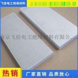 優質耐溫雲母板 雲母板廠家直銷