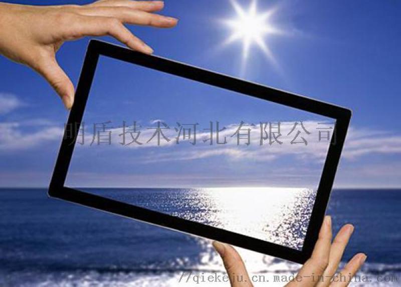 防污高透钢化显示屏玻璃