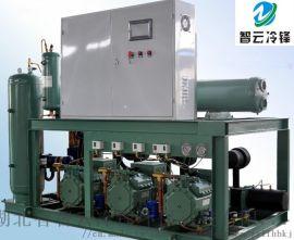 智云冷锋工业用冷水机组