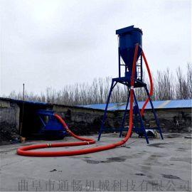 安阳粉煤灰库清运自动装车设备风力干灰粉料输送机