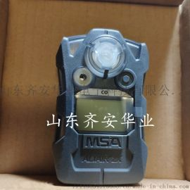 MSA梅思安Altair2X便携式一氧化碳检测仪