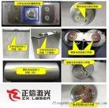 扣式電池引腳 電池蓋帽專用*射焊接機
