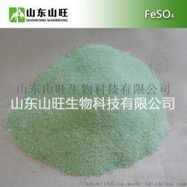 山东厂家生产  亚铁 工业级 农业级  亚铁