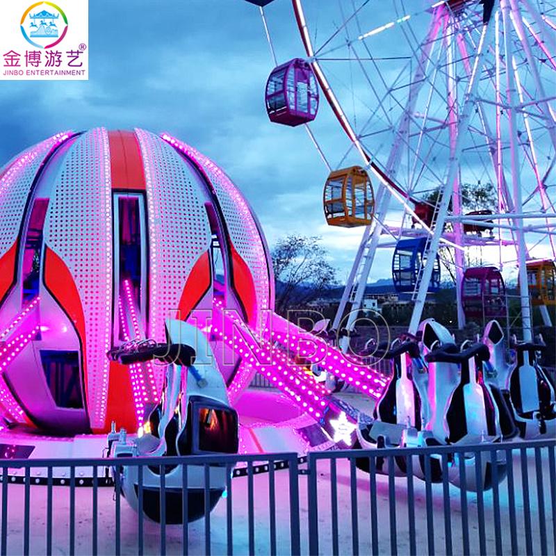 景区游乐设施星际穿越电动大型户外儿童游乐设备