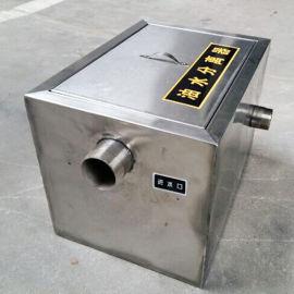 定制不锈钢隔油池 全自动油水分离器  自动除渣机