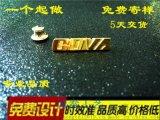 哪里可以做徽章北京公司徽章制作北京金属徽章厂