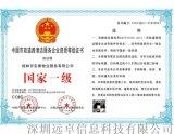 办理道路清扫保洁服务企业资质证书的内容咨询