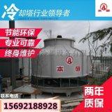 滁州冷卻塔, 滁州冷卻塔廠家