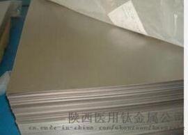 鹏润TC4医用钛棒高精度毛细钛管