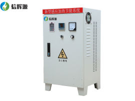 造粒机电磁加热器/50Kw电磁加热厂家