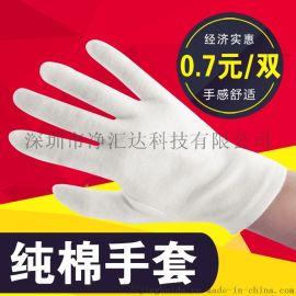 文玩司机阅兵作业汗布劳保演出白色棉布手套礼仪纯棉手套薄款