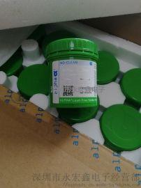 深圳福永出售阿爾法無鉛錫膏OM338PT全系
