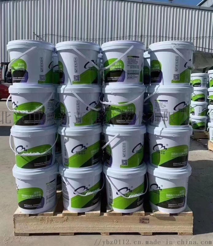 KCM彈性環氧塗料,抗衝磨防腐塗料